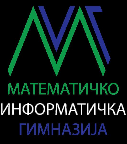 Математичко - информатичка гимназија