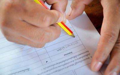 Информации за приемните испити