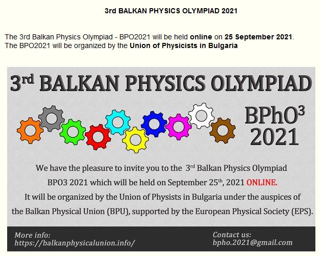 Ученичка од МИГ ќе учествува на Третата Балканска олимпијада по физика