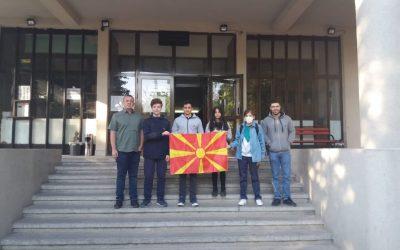 Огромен успех и освоен медал од ученичка од нашето училиште на Третата Балканска Олимпијада по физика